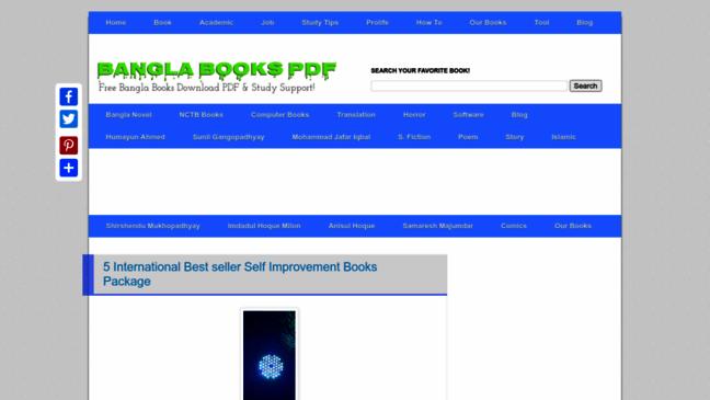 Bangla Books PDF- All kind of Bangla EBooks downlo     Updates by