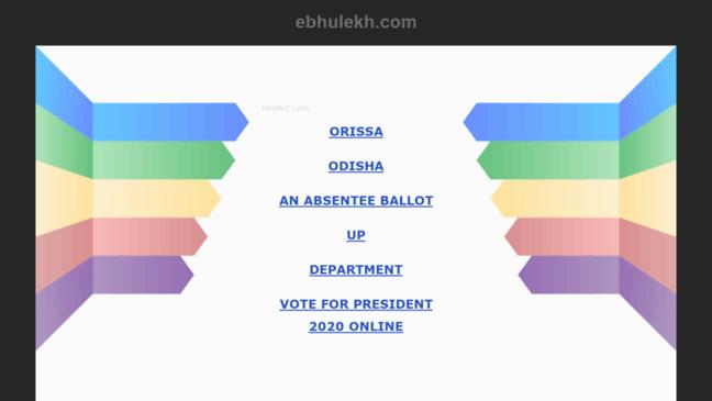 ebhulekh com – Bhulekh Online Bhuabhilekh  Updates by